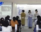 Chương trình giao lưu văn hoá giữa  trường Đại học Mở Thành phố Hồ Chí Minh và Trường THPT Sappora Kaisei