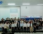"""Hội thảo """"Giải pháp chống thấm công nghệ Việt"""""""